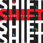 Giveaway – Shift by Takumi Yamazaki – Ends 3/15/11