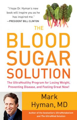 Giveaway – The Blood Sugar Solution by Dr. Mark Hyman – 3 Winners – Ends 3/4/12