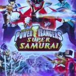 Rafflecopter Giveaway – Power Rangers Super Samurai Vol. 2 DVD – 2 Winners – Ends 9/24/12