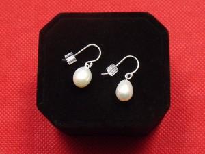 Giveaway – Pure Pearls Freshwater Drop Dangle Pearl Earrings – Ends 2/22/13