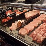 The Meat House Mission Viejo Neighborhood Grocer