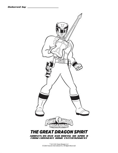 Power Rangers Megaforce The Great Dragon Spirit Printable Coloring Page