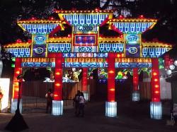 LA County Fair Luminasia Chinese Lanterns