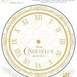 Disney Cinderella Printable Clock Craft