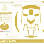 Voltron Yellow Lion Pumpkin Stencil