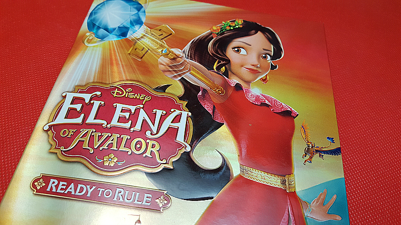 Disney Elena of Avalor DVD