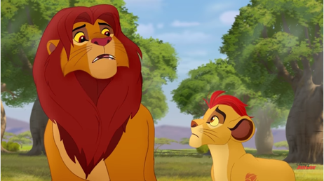 Disney Lion Guard