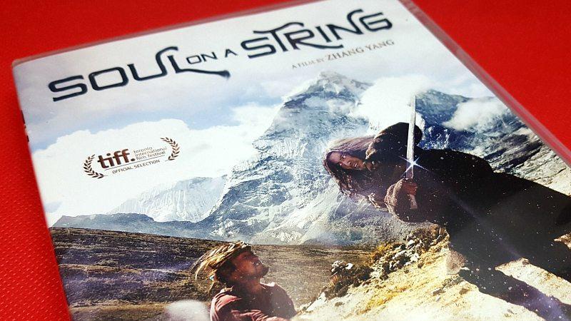 Soul on A String DVD