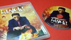 Hana-Bi Blu-ray