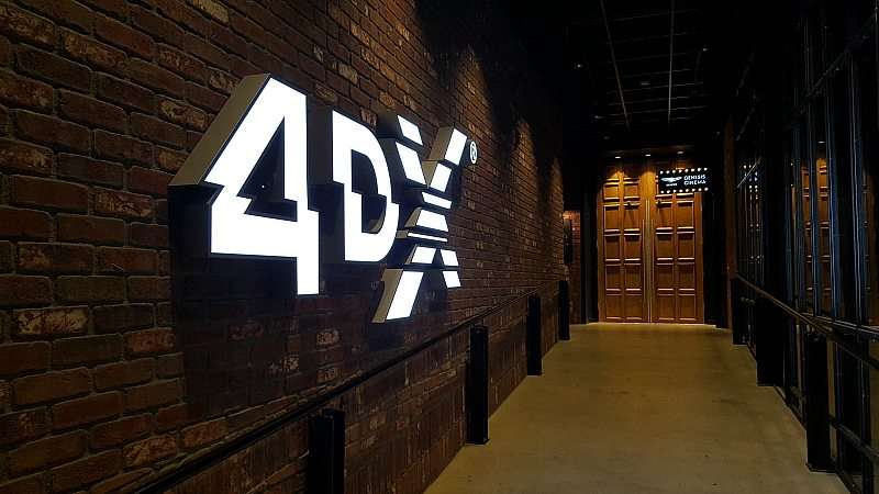 CGV 4DX Movie Theater Buena Park California