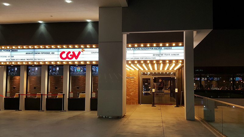CGV 4DX Movie Theater Experience