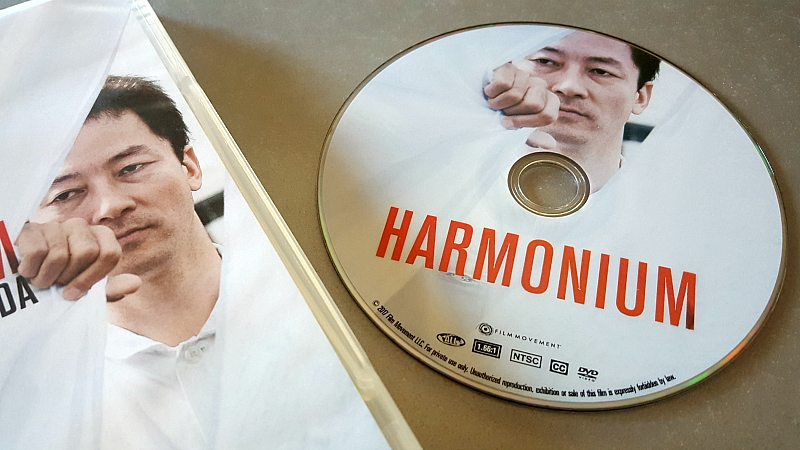 Harmonium Movie DVD Koji Fukada Film