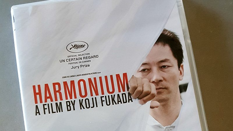 Harmonium Movie