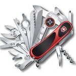 Swiss Army Knife Giveaway