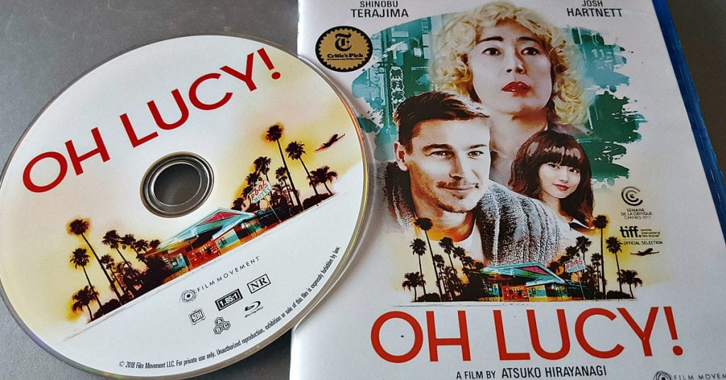 oh lucy bluray giveaway