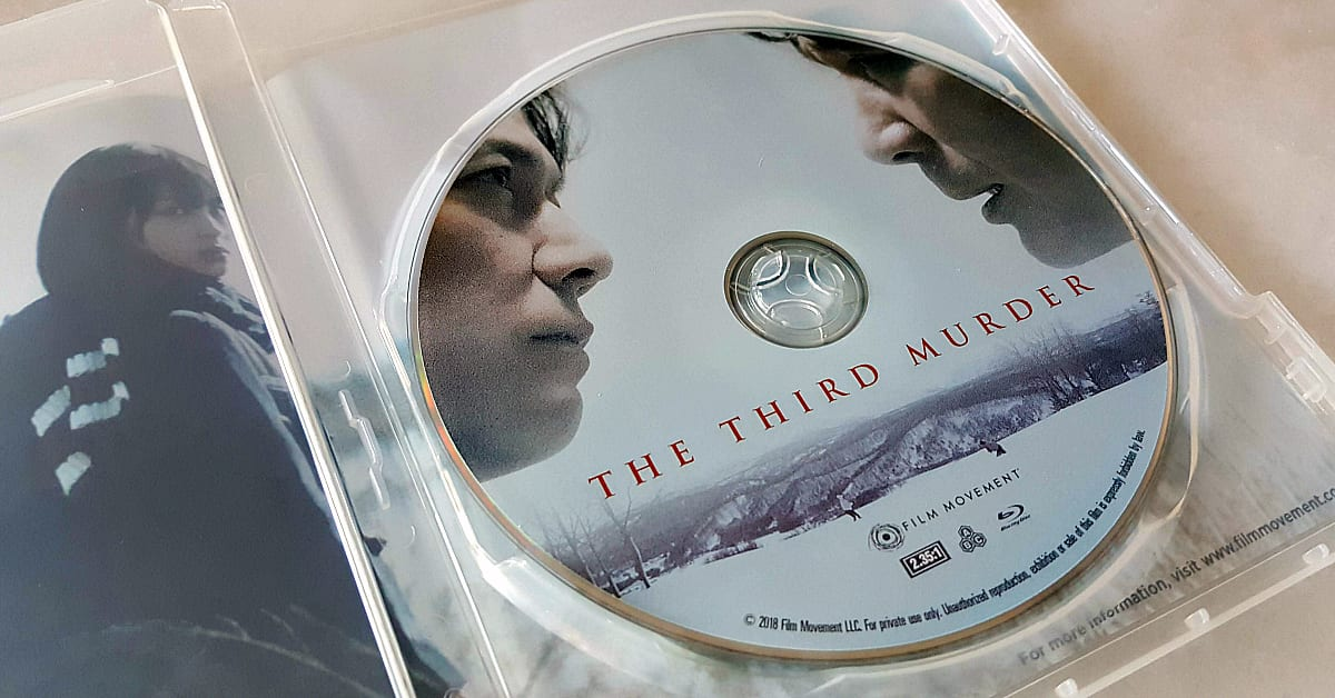 2 the third murder bluray