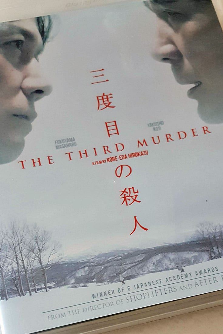 pin the third murder bluray