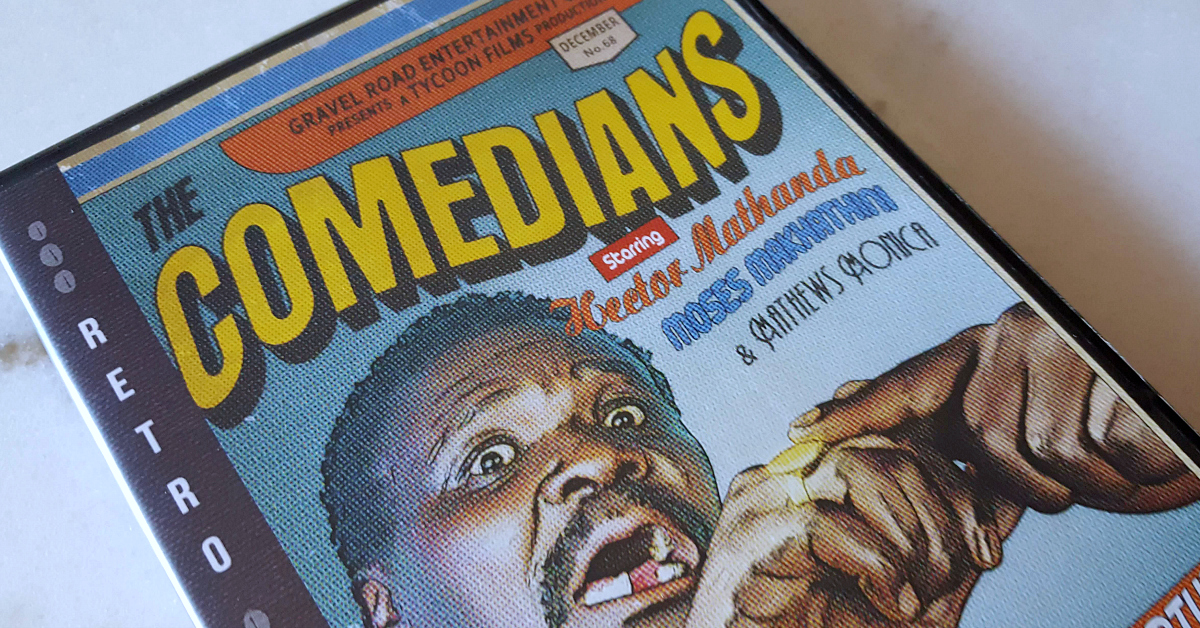 1 retro afrika the comedians