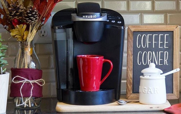 feature keurig giveaway