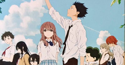 feature silent voice dvd