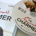 The Charmer Movie – Psychological Drama