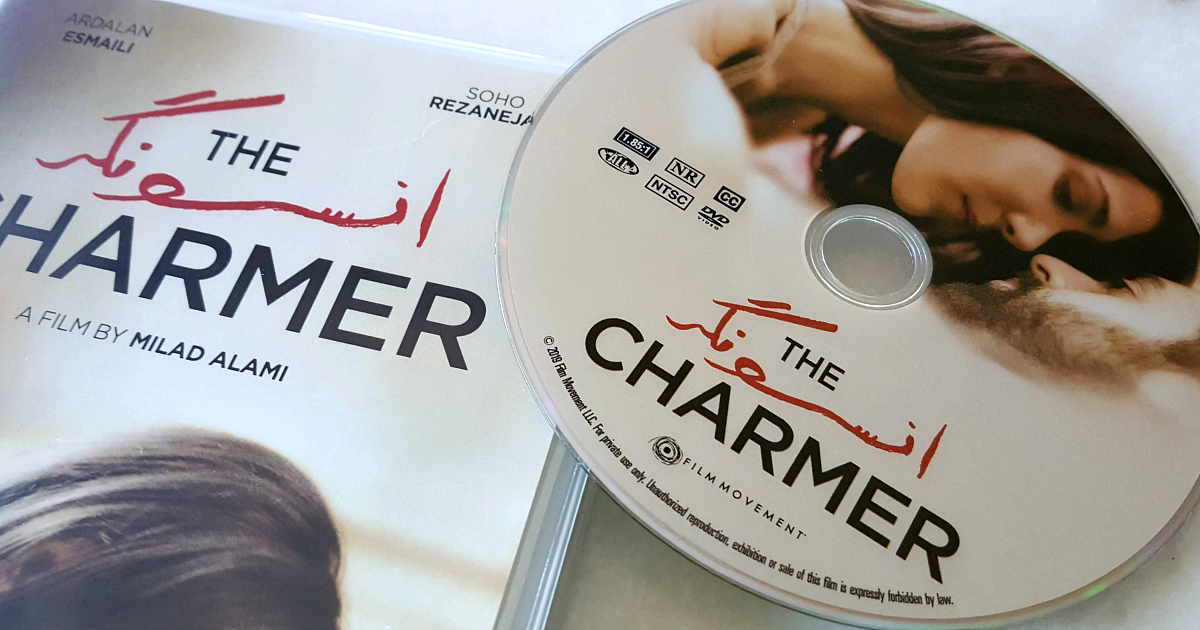 feature the charmer dvd