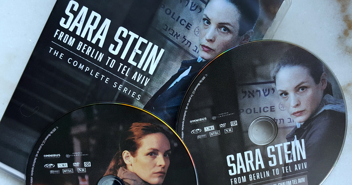 complete sara stein movies dvd set