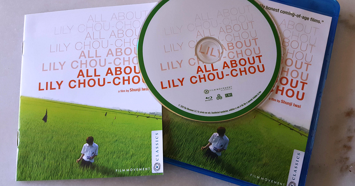 feature lily chou chou dvd