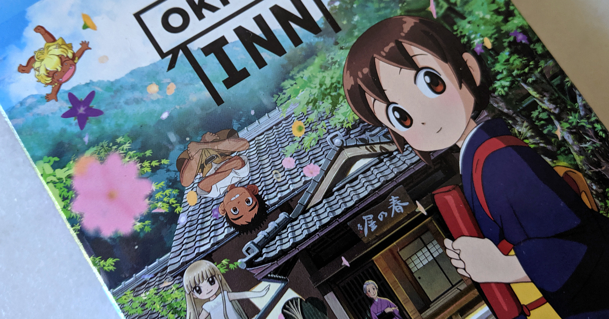 anime okkos inn blu-ray packaging