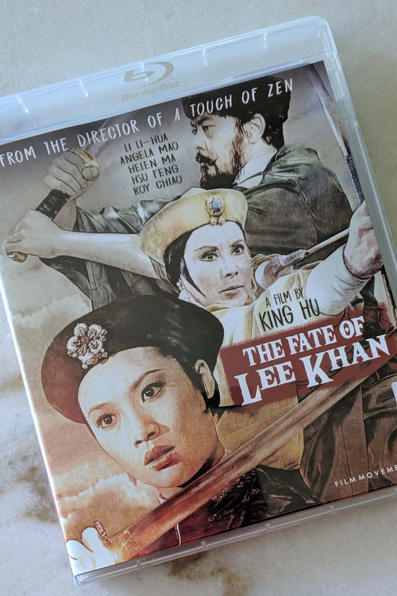 pin martial arts blu-ray the fate of lee khan