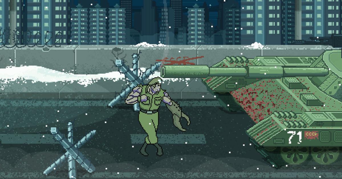 video game scene