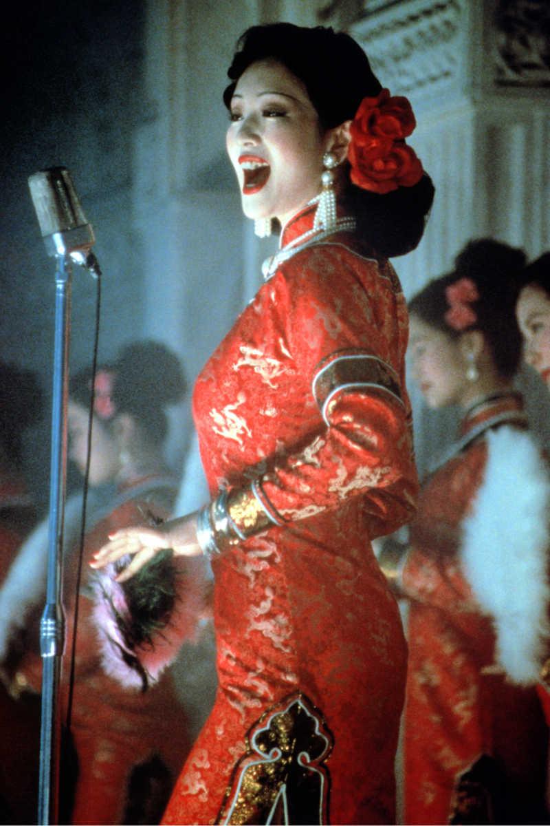 Shanghai Triad starring Gong Li