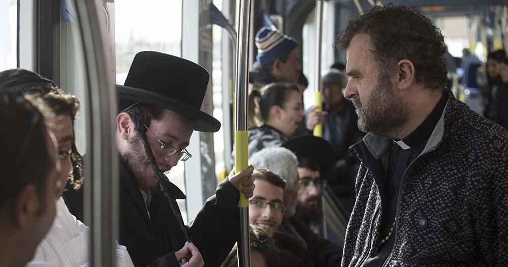 People on Tramway in Jerusalem