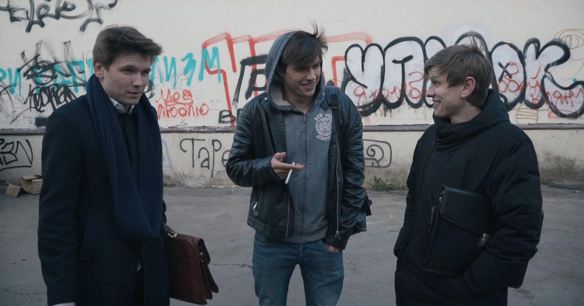 russian three comrades