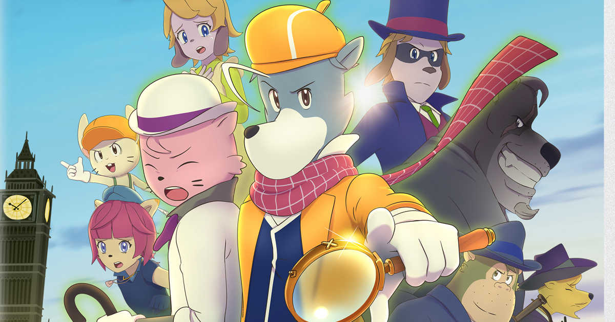 sherlock holmes animated movie