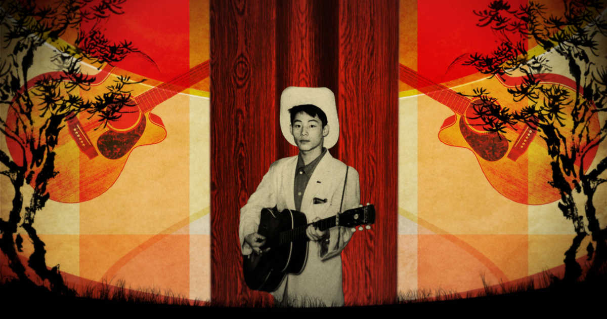 WW2 is over, but US influence remains in Japan as you'll see in the country music documentary film, Far Western.