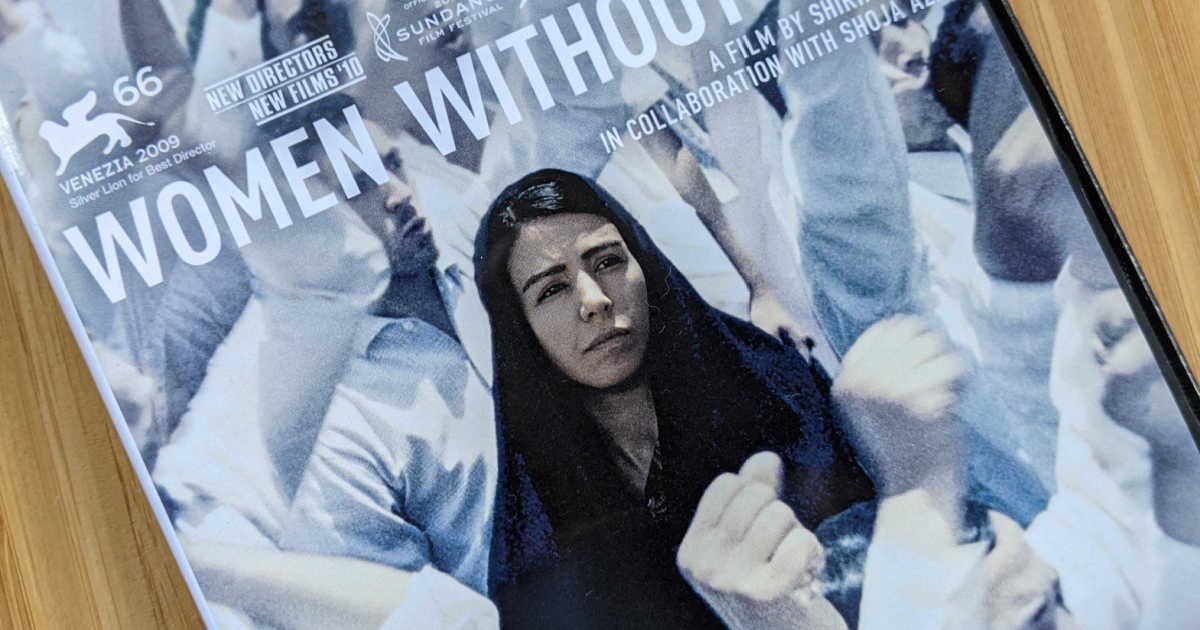 women without men movie dvd.